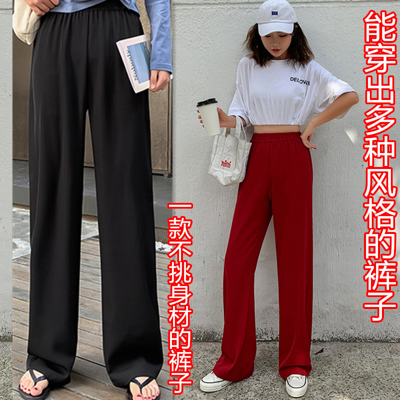 Oversized casual pants, floor pants, high waist, womens drape, summer thin, loose, straight tube, chiffon, elastic, INS fashion