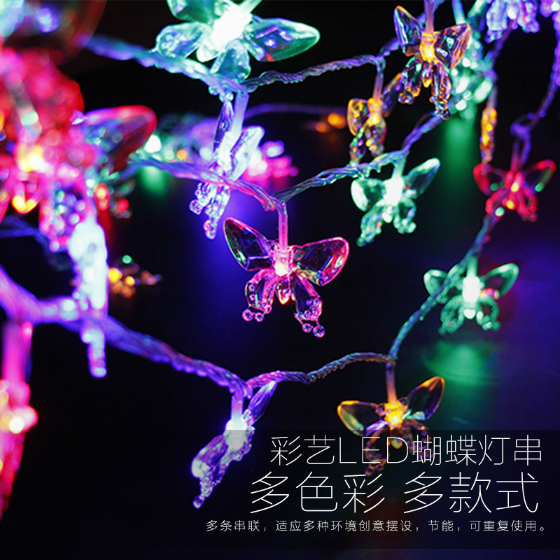 Colorful lights flash string Christmas Tree LED bar outdoor starry sky lights string butterfly decoration room layout spot