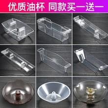 油杯三爪卡扣油盤油碗通用 接油盒圓形方形老款 抽油煙機配件中歐式