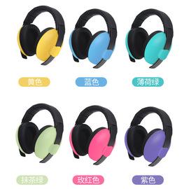 嬰兒防噪音耳塞學習睡覺睡眠用降噪耳機兒童寶寶防護耳罩圖片