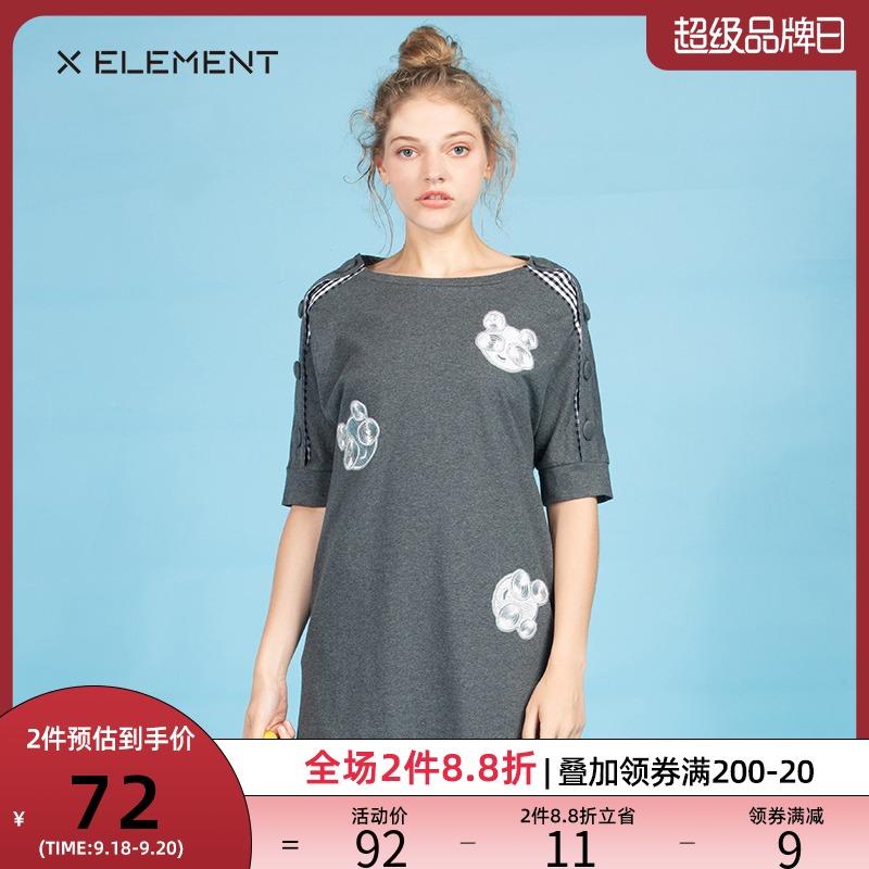 自然元素 圆领五分袖连衣裙灰色亮片熊猫中长款宽松女裙