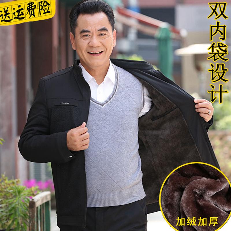50岁中年男士加绒加厚中老年夹克