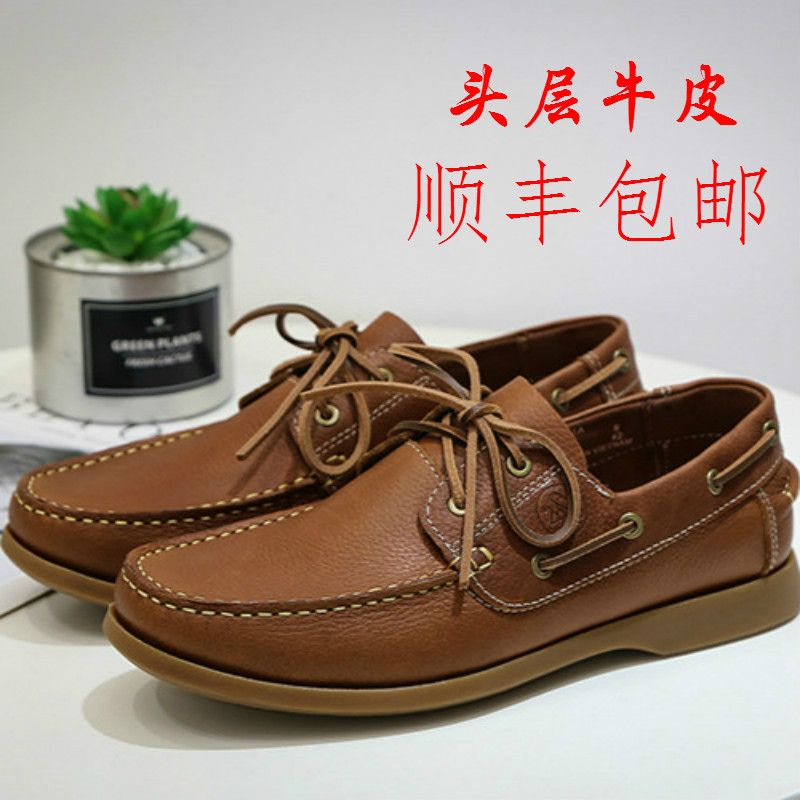 Leather sailboat shoes mens leather England Vintage spring and autumn breathable all-around leather shoes mens casual work clothes single shoes low top shoes