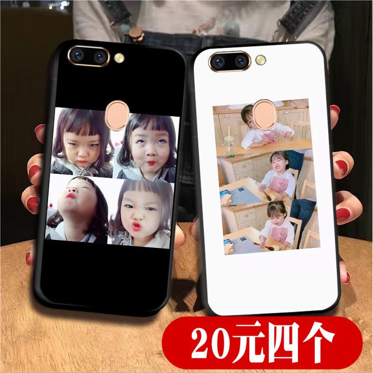 网红ins权律二表情包oppor15手机壳女款 r15梦境版个性创意星云软