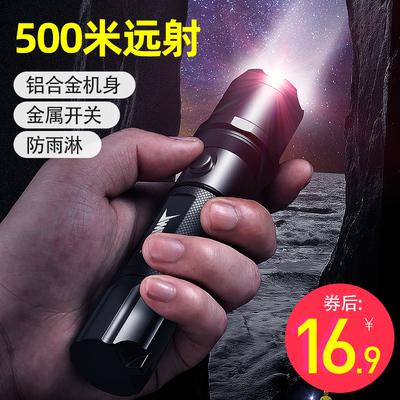 手电筒强光可充电超亮小氙气1000户外w便携小家用多功能led远射灯