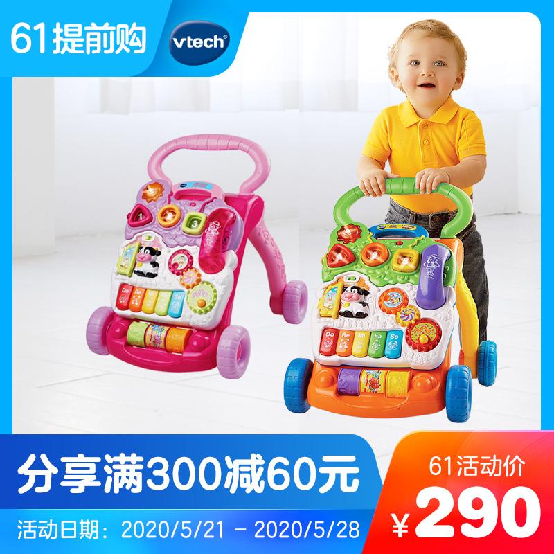 VTech伟易达宝宝学步车手推车多功能学走路助步车手推玩具防0型腿图片