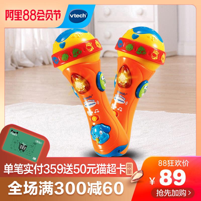 Детские микрофоны Артикул 35347896333