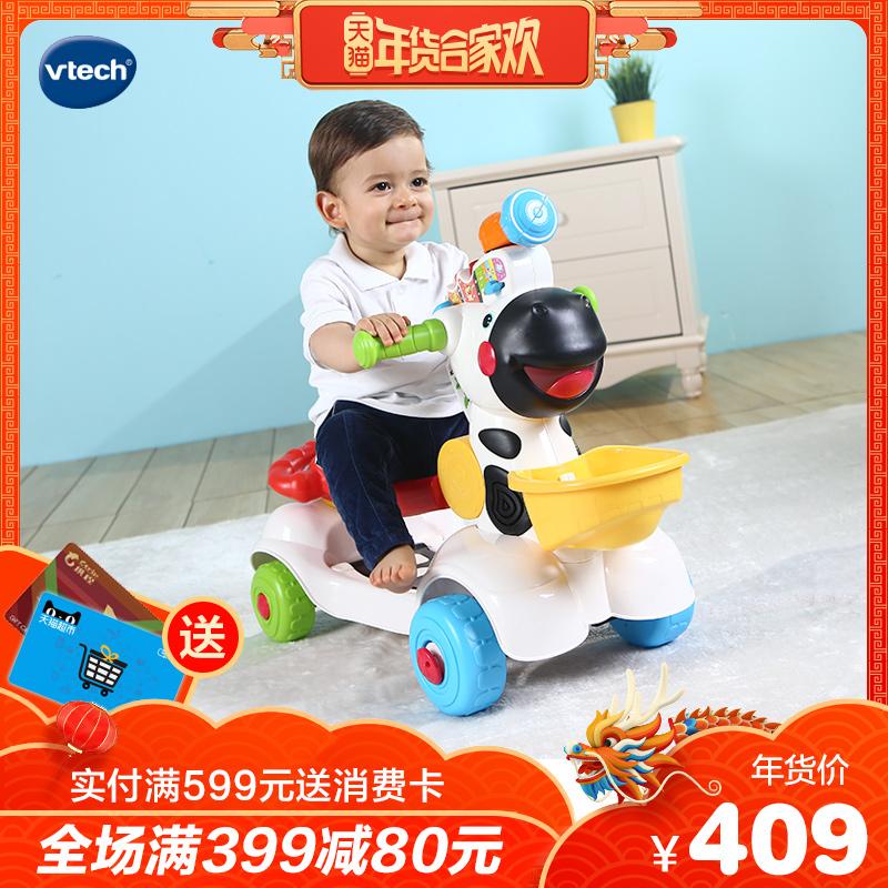 VTech伟易达宝宝滑行车儿童滑行车多功能小斑马踏行车手推车可坐