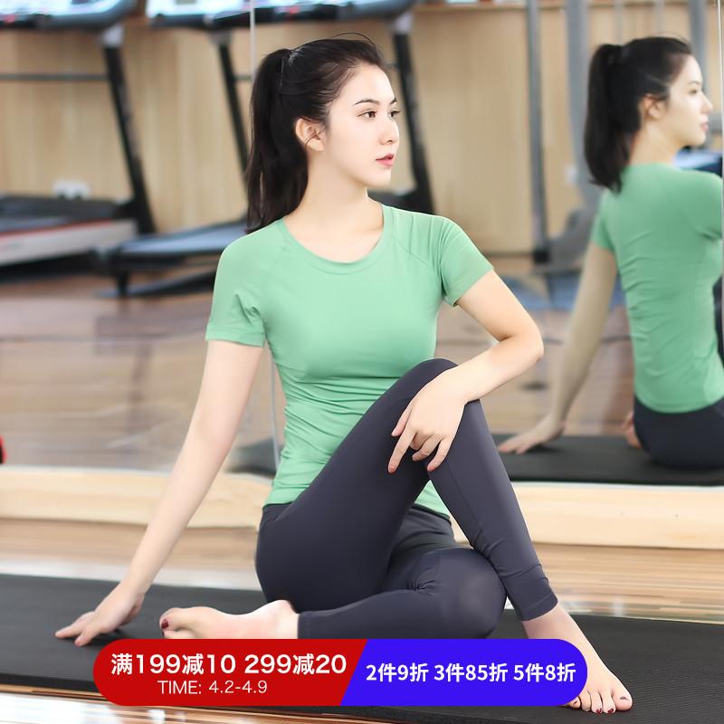 菩�q瑜伽服女上衣春夏季专业健身房运动服好看时尚气质短袖速干衣