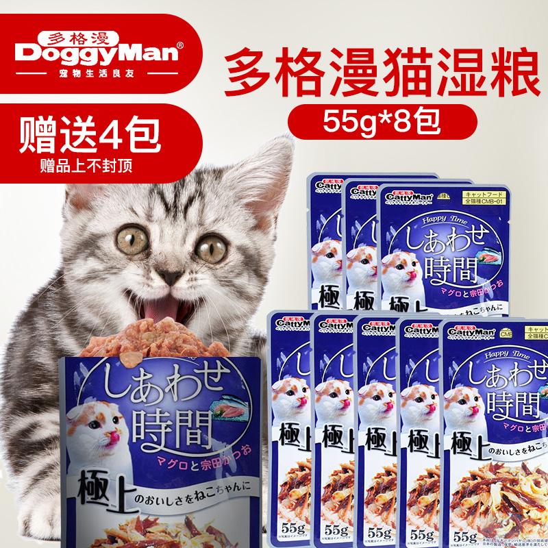 行知乐萌|日本多格漫猫妙鲜肉包 猫罐头55g*8袋 混搭口味 包邮