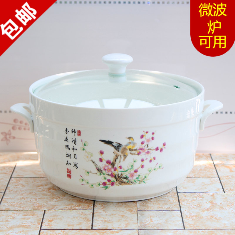 新品大号陶瓷碗双耳带盖汤锅微波炉专用汤碗猪油罐保鲜碗特惠包邮