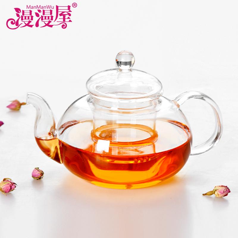 漫漫屋耐熱玻璃茶壺帶蓋過濾泡茶壺花茶壺加厚水壺紅茶茶具整套裝