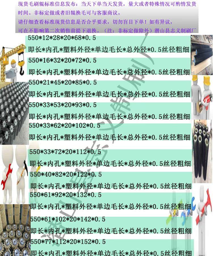 耐高温耐磨刷轮热卖毛工业毛刷辊配件现货尼龙丝毛刷滚550mm长