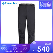 2018 autumn Winter new Colombian outdoor mens pants waterproof and windproof velvet thickened soft shell rushing pants PM5576