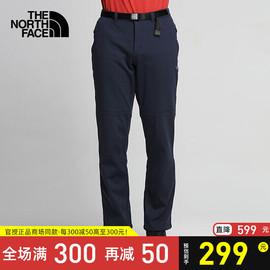 【清仓特价】TheNorthFace北面户外男裤防水抓绒保暖冲锋裤 3L92