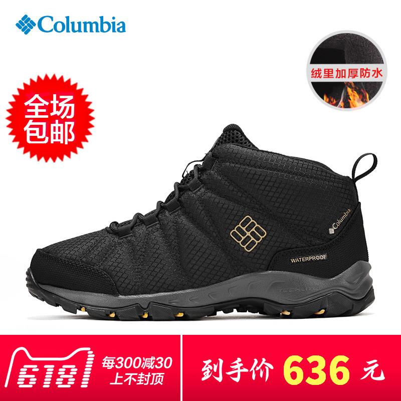 哥伦比亚徒步鞋如何,哥伦比亚徒步鞋评价看这