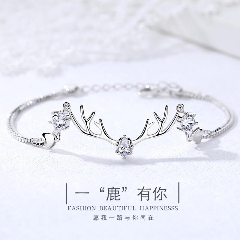 925银一鹿有你幸运手链女ins小众设计日式轻奢闺蜜二人款简约学生热销24件有赠品