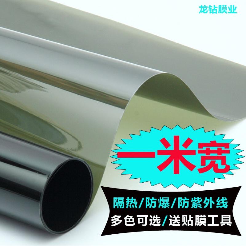 汽车贴膜隔热膜  玻璃防爆太阳膜 车膜 汽车膜 汽车防护 防晒膜
