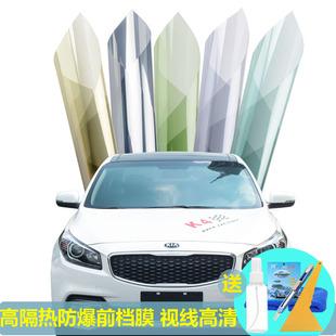 汽車貼膜隔熱膜前檔太陽膜轎車麪包車檔風玻璃防曬膜防紫外線