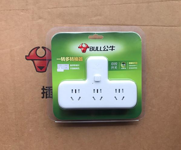 公牛多功能插座转换器品字形一转三无线家用扩展一分三插头转换器