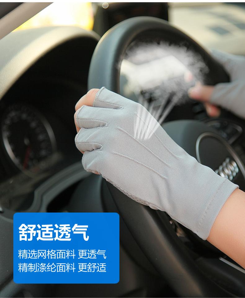 Warmen夏防晒手套男女薄款吸汗透气防滑开车驾驶户外骑行半指手套