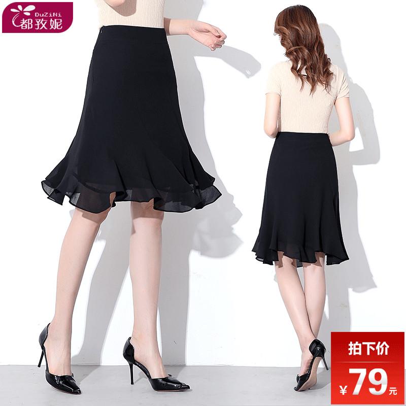 雪纺包臀碎花短裙半身裙短款鱼尾包裙中长款垂感裙子女夏一步半裙