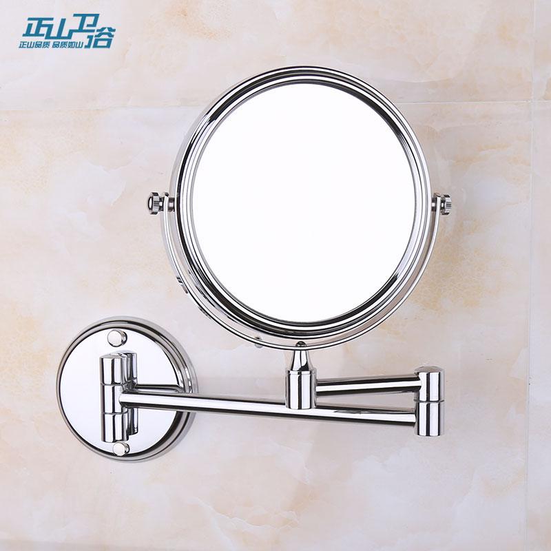 正山衛浴衛生間全銅浴室化妝鏡放大鏡浴室鏡子 折疊美容鏡 伸縮鏡