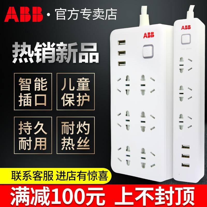Сетевые фильтры Артикул 602803862608