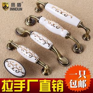 鹰盾欧式青古铜金花陶瓷拉手现代简约橱柜衣柜门抽屉仿古把手美式