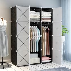 衣柜简易组装现代简约出租房卧室家用挂收纳柜子塑料储物柜布衣橱