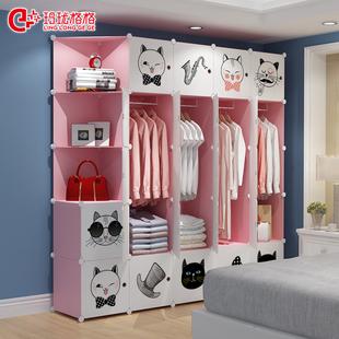 简易衣柜布组装塑料储物收纳柜子折叠钢管加粗加固简约现代经济型