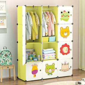 简易卡通简约现代宝宝塑料布艺衣柜