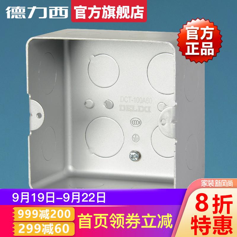 Коробки для электрических розеток Артикул 14385178909
