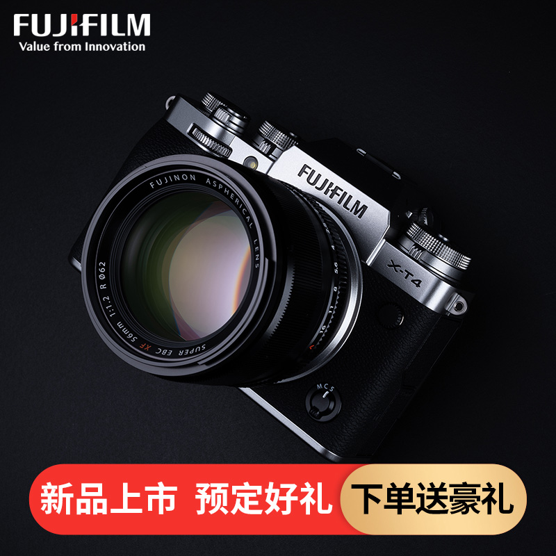 New presale Fuji x-t4 five axis anti shake retro micro single digital camera xt3 upgrade Fuji xt4