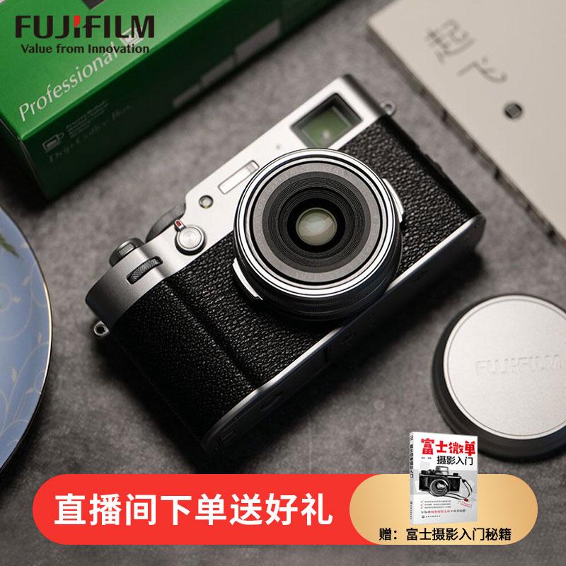 Fuji x100v side axis micro single camera RETRO art portable digital camera Fuji x100f upgrade x100v