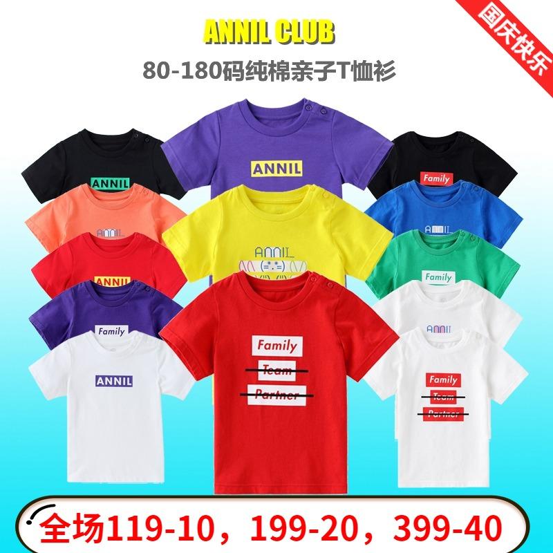安奈儿亲子装女童男童装2019 t恤衫(非品牌)