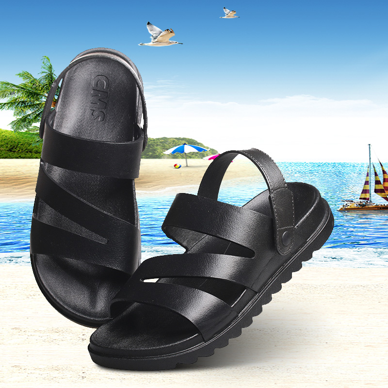 男士凉拖鞋2018夏季休闲鞋户外一字拖厚底男鞋防滑沙滩鞋凉鞋