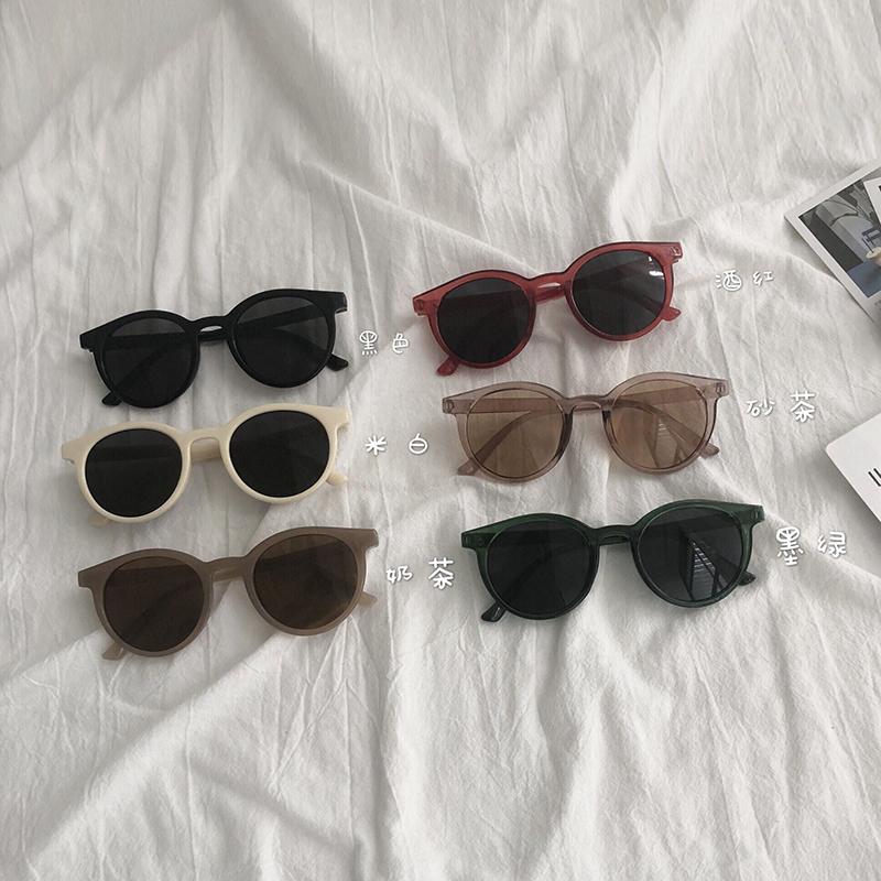 Internet Red Sunglasses girl ins2021 new Korean fashion sunglasses retro funny cute big face street photo cool
