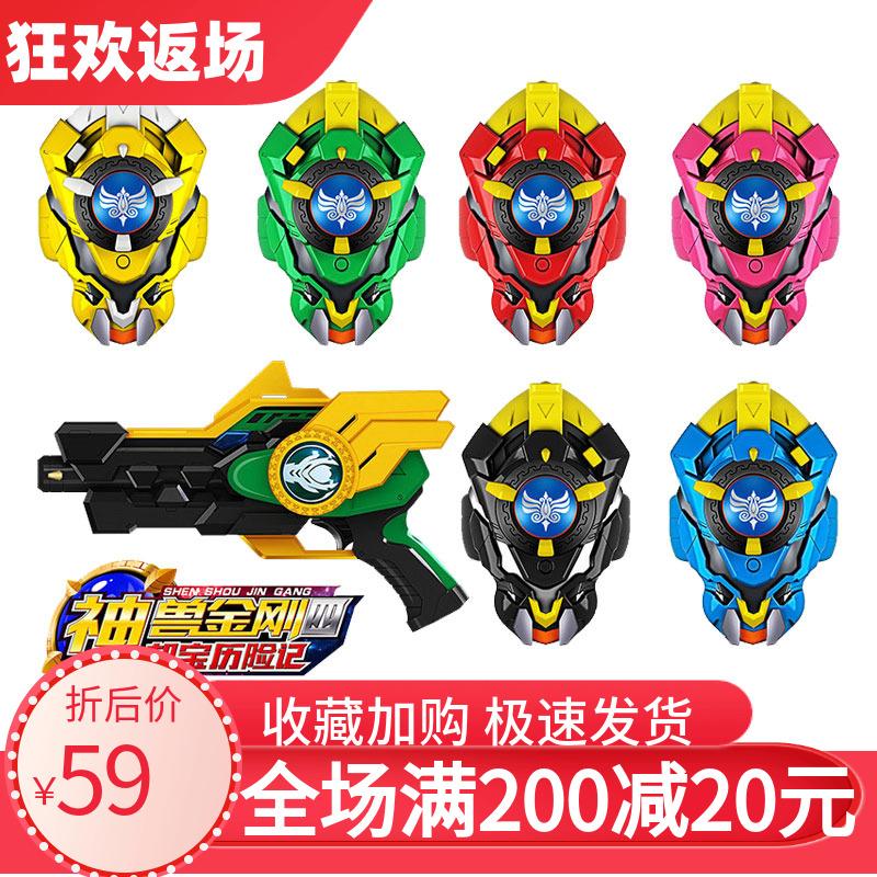 神兽金刚之青龙再现4玩具2天神地兽召唤器变身器6合体手表超人