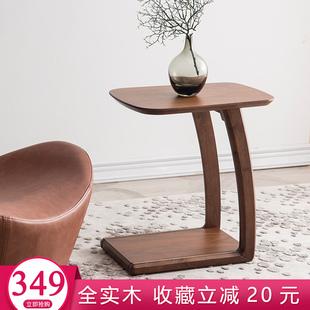 全实木边几沙发角几可移动迷你小茶几简约现代小桌子卧室床边桌价格