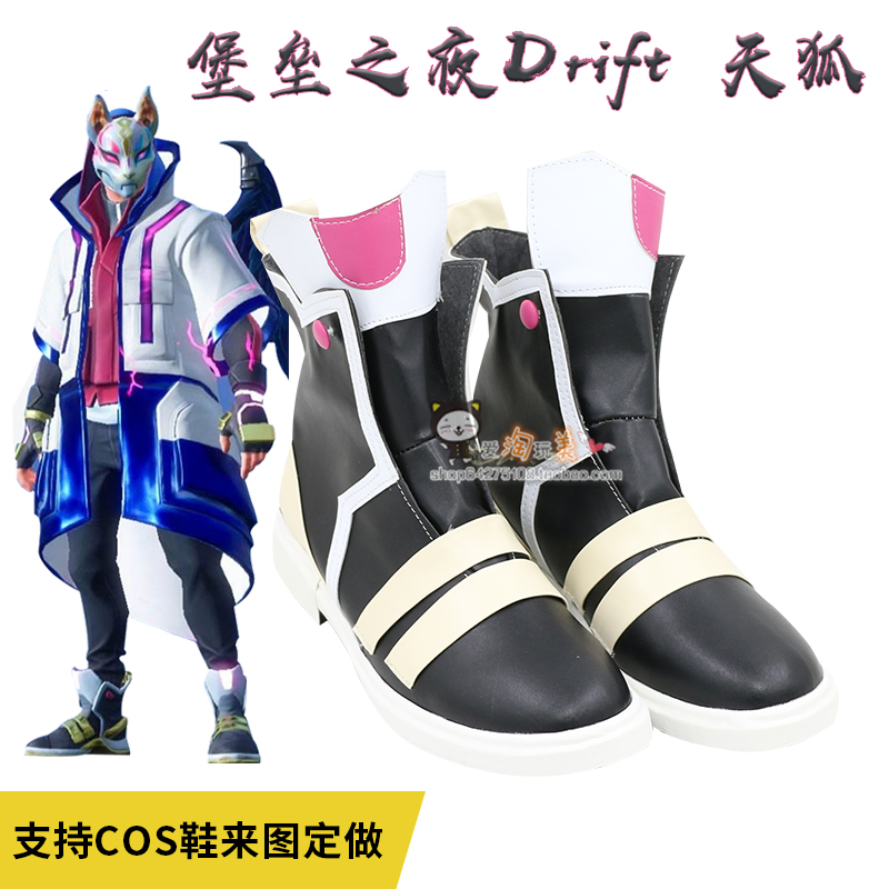 Night of Fortress drive sky fox Cosplay shoes to customize new high rise cos shoes