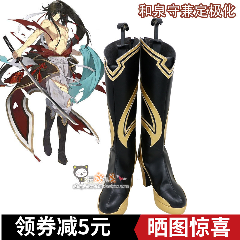 Sword dance cos shoes and Quanshou Cosplay shoes can be customized for men and women