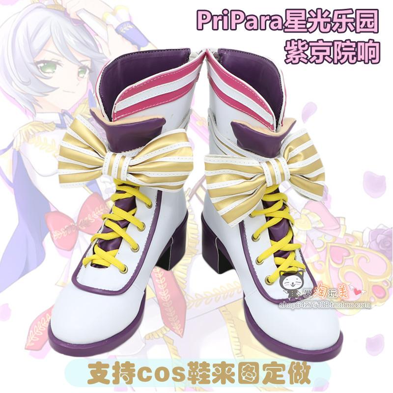 Pripara Star Park cos zijingyuan Cosplay shoes cos shoes customization