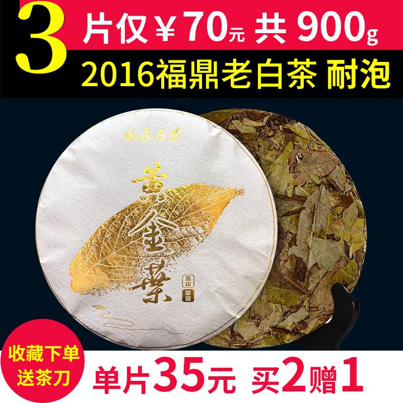 Чай Шоу Мэй Артикул 536365046709