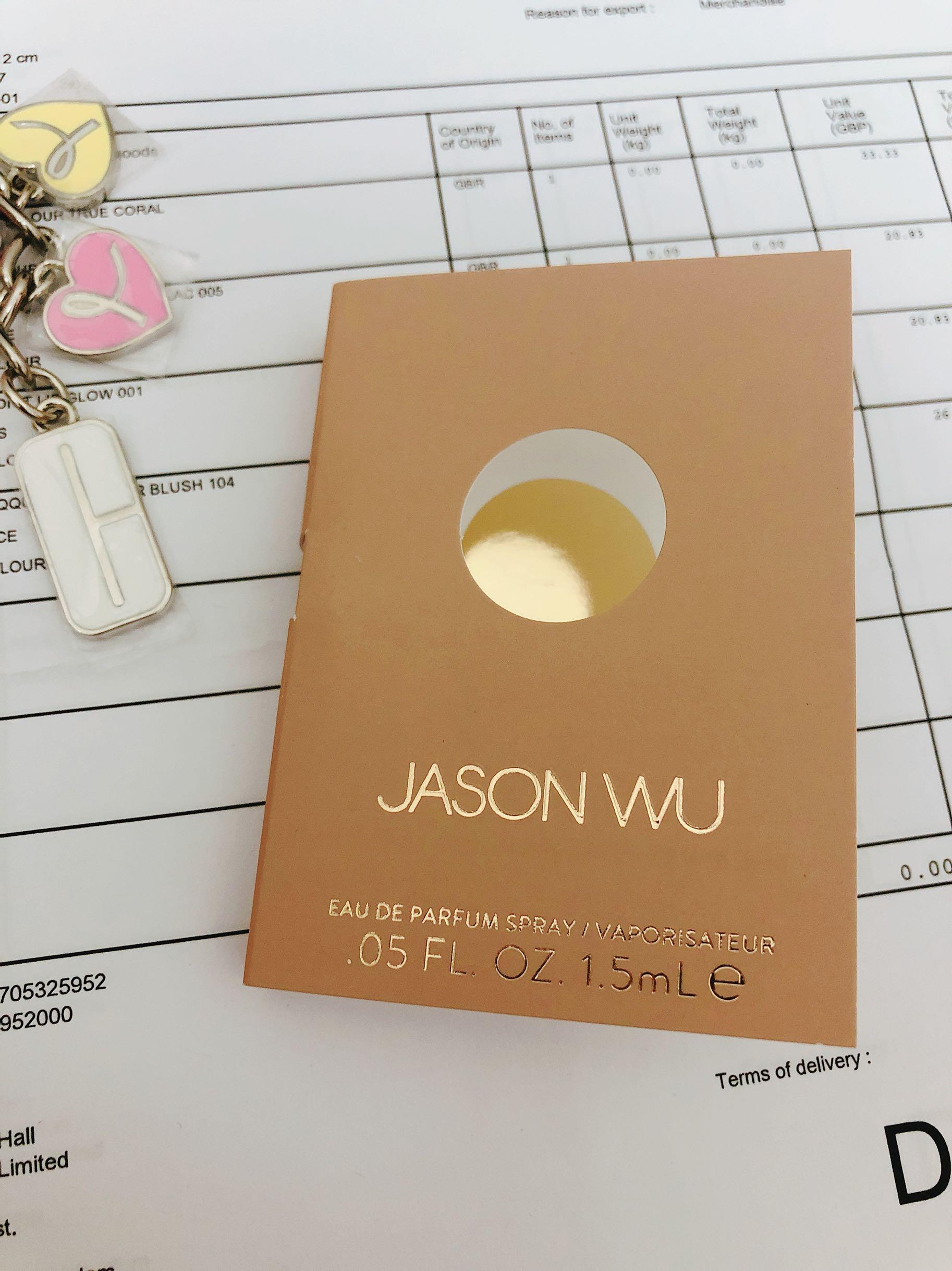小众JASON WU 2017新款首支同名香水试管小样 清新高雅1.5ml带喷