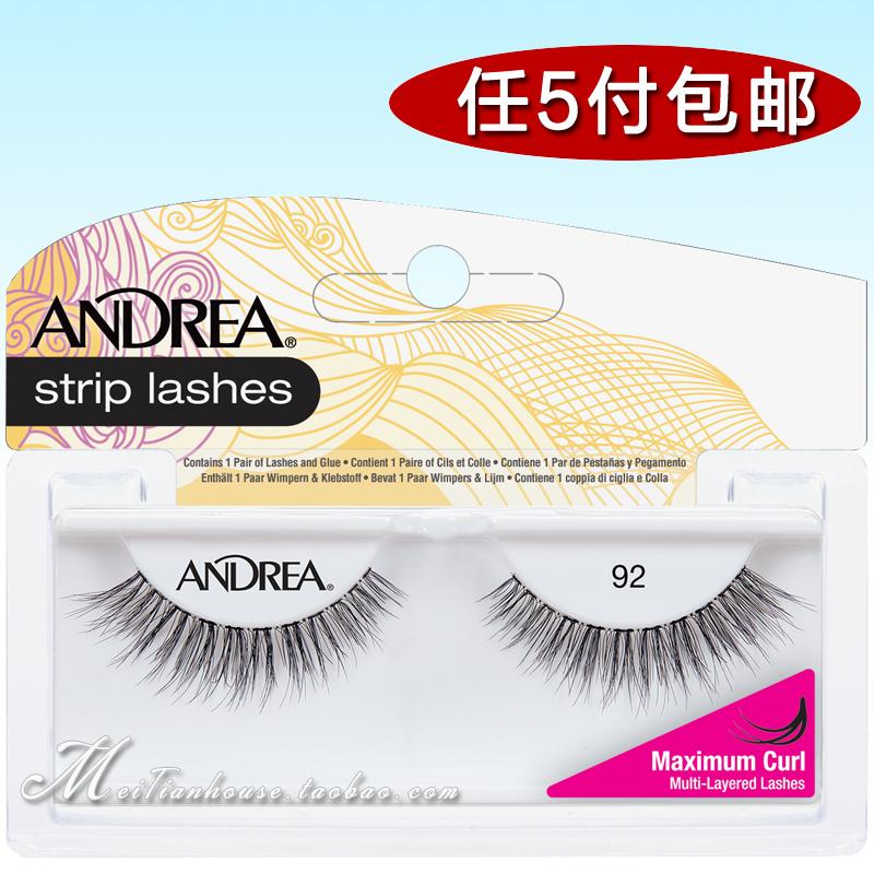 美国Andrea 92 假睫毛双层立体卷翘 短款自然浓密仿真眼尾加长