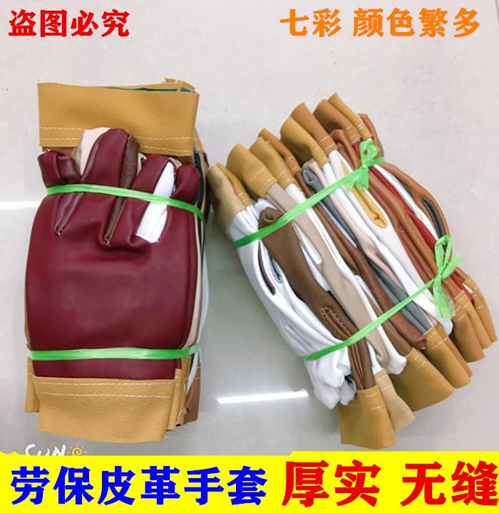 十足の人造皮革の手袋を使用して、防水防油を厚くして、耐摩耗性と防塵性に優れています。
