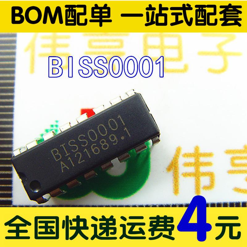 直插 BISS0001 人体红外报警器专用芯片 DIP-16