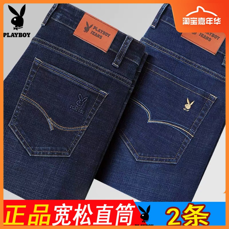 Playboy Plush jeans mens autumn thick loose straight youth elastic high waist slim casual pants