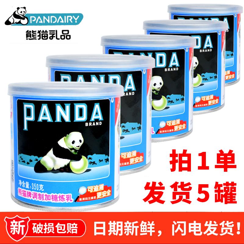 烘焙原料熊猫牌调制加糖炼乳炼奶甜点蛋挞奶茶咖啡伴侣罐装350g*5